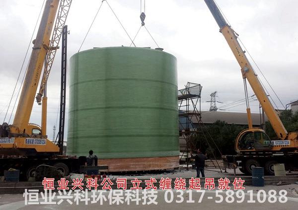 大型储罐设备 (2)