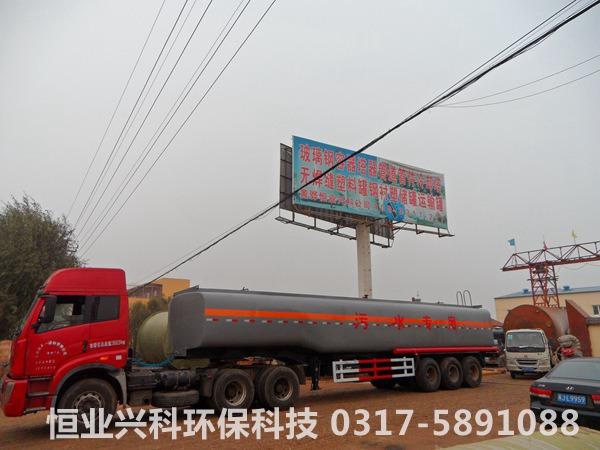 50吨化工运输罐