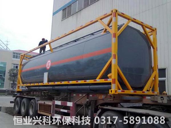 集装箱钢衬塑运输罐
