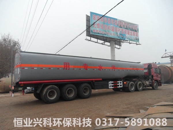 40吨盐酸钢衬PE运输罐