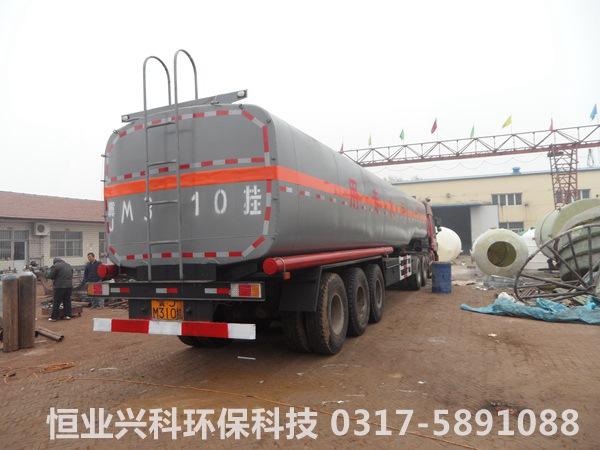 氢氟酸钢衬塑运输罐
