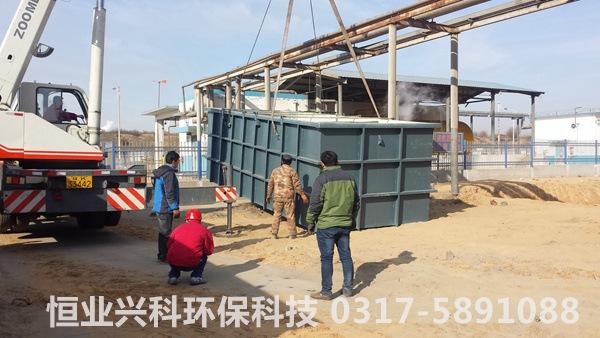 50吨钢衬塑槽子卸车