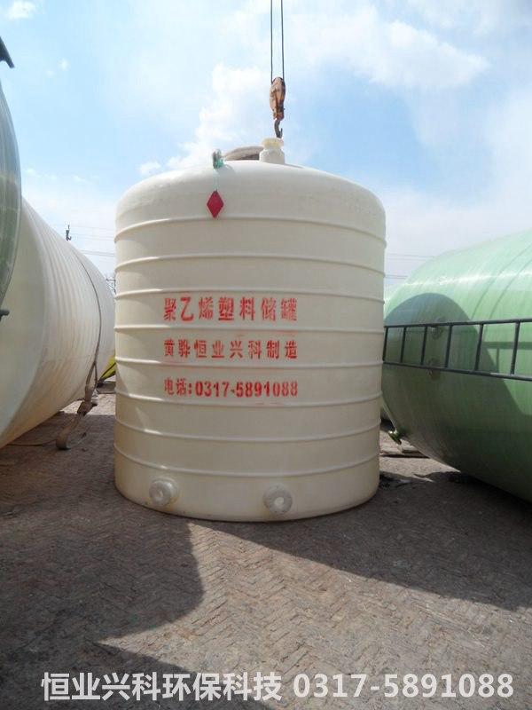 15方立式聚乙烯塑料罐
