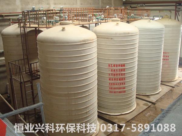 50方聚乙烯塑料罐群