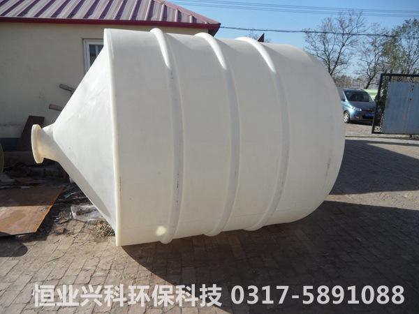 5方锥底塑料罐