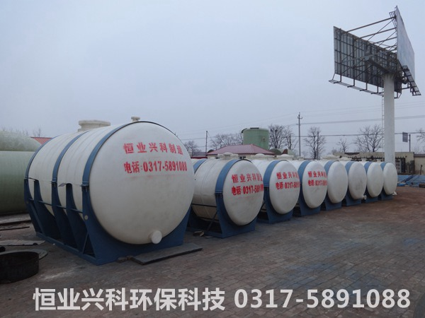 20.10吨卧式化工罐