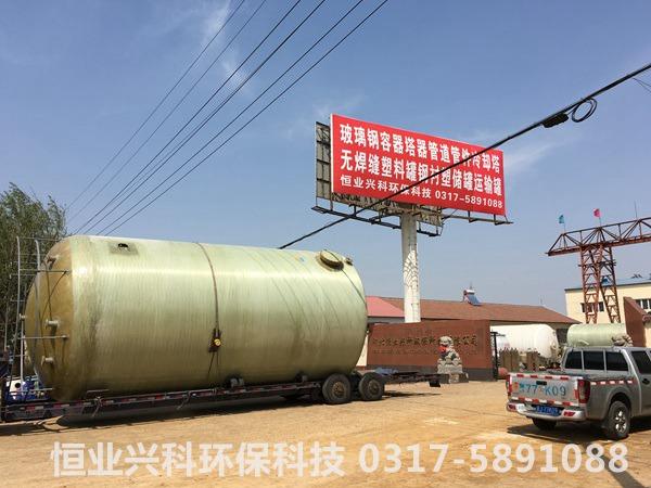 4米直径罐体大件车运输