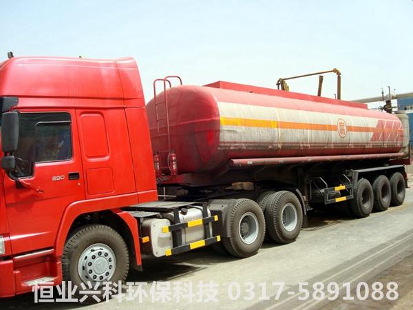 玻璃钢运输罐系列 (2)
