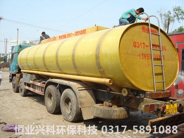 玻璃钢运输罐系列 (3)