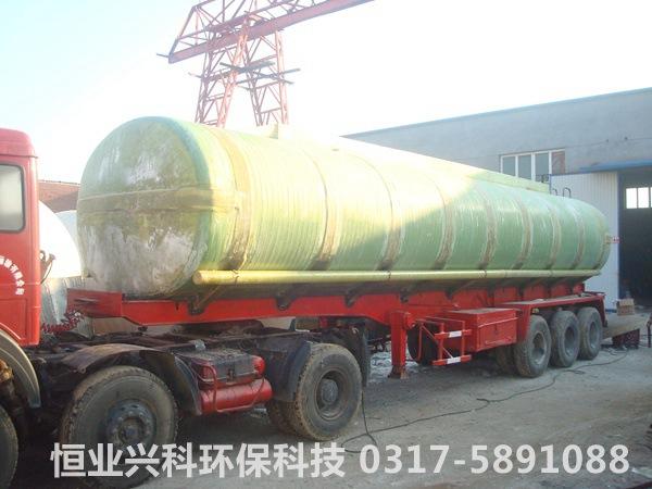 玻璃钢运输罐系列 (8)