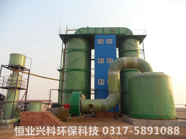 山东海化750机组溴素塔
