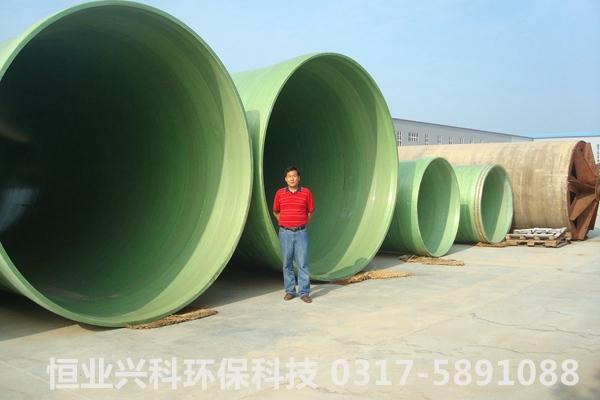 直径4米管道