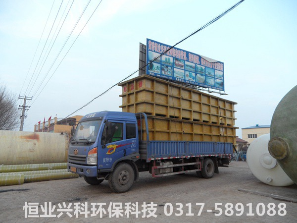 酸洗线酸槽电解槽 (6)
