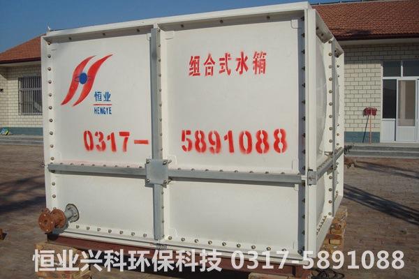 玻璃钢组合式水箱 (1)