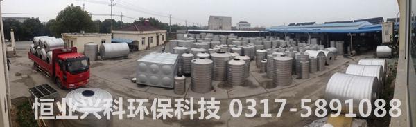 不锈钢搪瓷、水箱 (2)