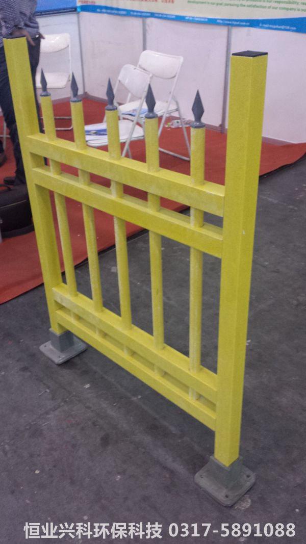围栏玻璃钢材质