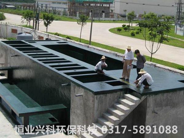 水处理水泥池防腐施工